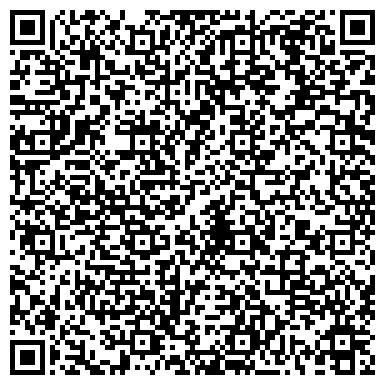 QR-код с контактной информацией организации Заря, сельскохозяйственное АОЗТ, ОАО