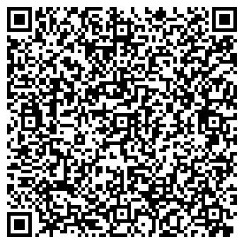 QR-код с контактной информацией организации Агрилог, ООО