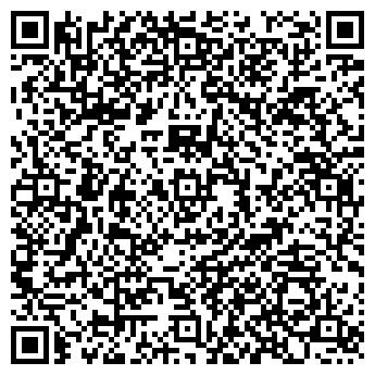 QR-код с контактной информацией организации Яренчуки, ЧП