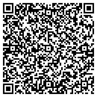 QR-код с контактной информацией организации Лаванда, ЧП