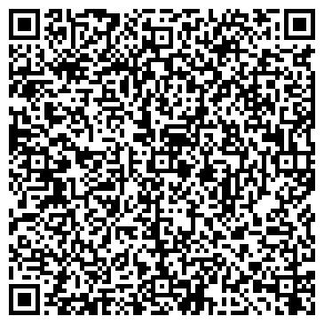 QR-код с контактной информацией организации Цидин, ЧП
