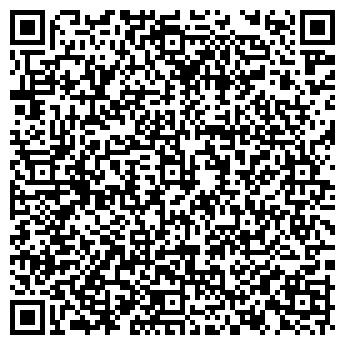 QR-код с контактной информацией организации ШКОЛА N 100 НАЧАЛЬНАЯ, МОУ