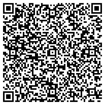 QR-код с контактной информацией организации ЛайтСтарГрупп, ООО