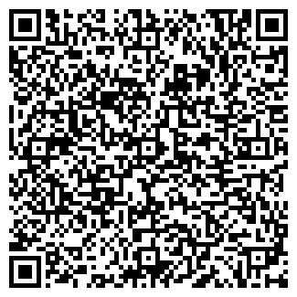 QR-код с контактной информацией организации ШКОЛА N 100, МОУ