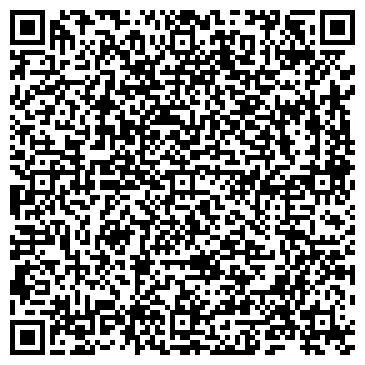 QR-код с контактной информацией организации Емильчино-Лен, ООО