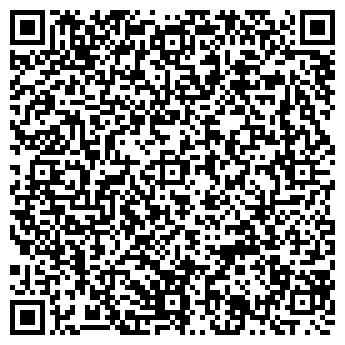 QR-код с контактной информацией организации КТ-Трейд, ООО
