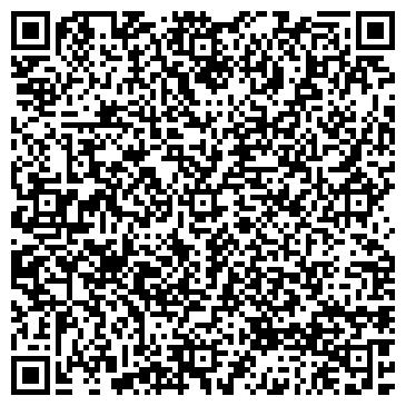 QR-код с контактной информацией организации ВИП Вест, ЧП