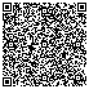 QR-код с контактной информацией организации Крот Плюс, ЧП