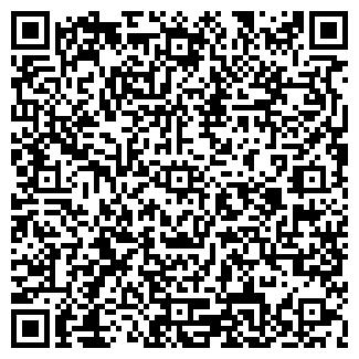 QR-код с контактной информацией организации ШКОЛА N 101, МОУ