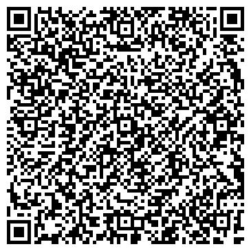 QR-код с контактной информацией организации Элис-Лед, ЧП
