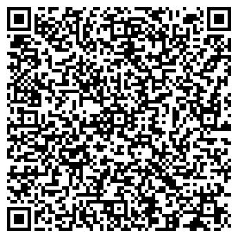 """QR-код с контактной информацией организации ООО """"Фудактив"""""""