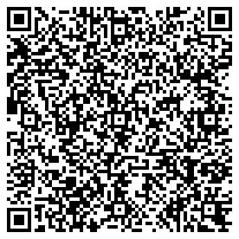 QR-код с контактной информацией организации Дойче Аграртехник, ДП