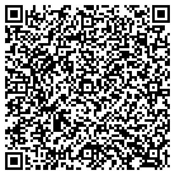 QR-код с контактной информацией организации Клен, МСНПП