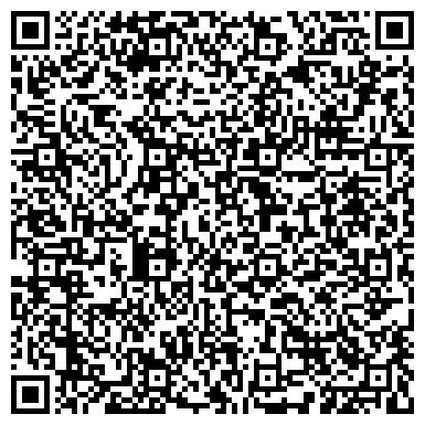 QR-код с контактной информацией организации Ю энд Ти Трейдинг Компани (TAKEUCHI), ООО