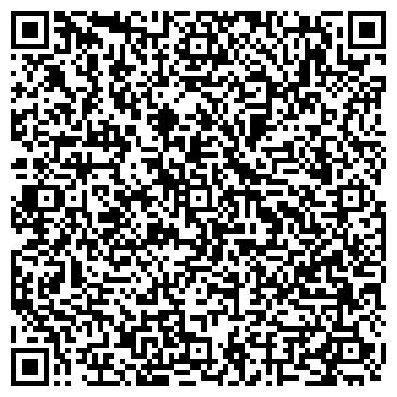 QR-код с контактной информацией организации Альтех, ЧП (ALTEX)