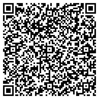 QR-код с контактной информацией организации Буренка, ЧП