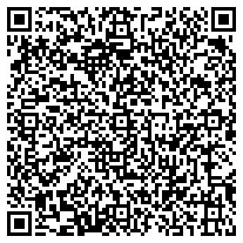 QR-код с контактной информацией организации Доилка, ЧП