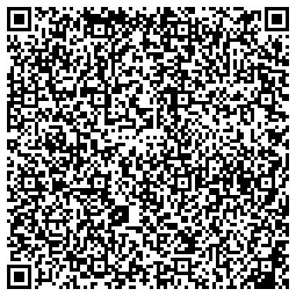 QR-код с контактной информацией организации ШКОЛА N 104 СРЕДНЯЯ ОБЩЕОБРАЗОВАТЕЛЬНАЯ С УГЛУБЛЕННЫМ ИЗУЧЕНИЕМ ПРЕДМЕТОВ КУЛЬТУРОЛОГИЧЕСКОГО ПРОФИЛЯ, МОУ