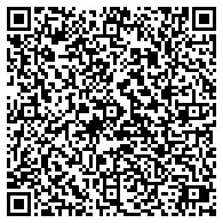 QR-код с контактной информацией организации ШКОЛА N 105, МОУ