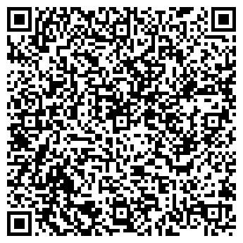 QR-код с контактной информацией организации Диамант, МЧП