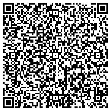 QR-код с контактной информацией организации Татаренко,СПД