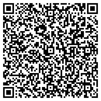 QR-код с контактной информацией организации ШКОЛА N 107, МОУ