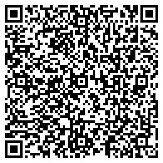 QR-код с контактной информацией организации ШКОЛА N 108, МОУ
