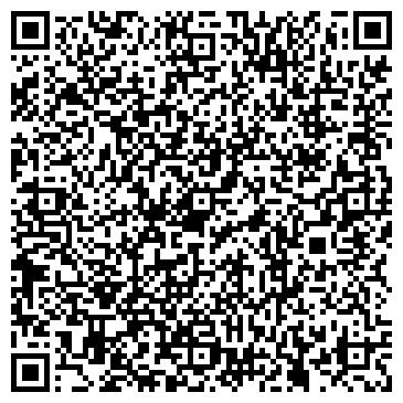 QR-код с контактной информацией организации Нур Трейд, ООО