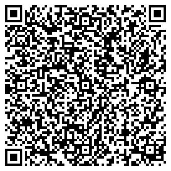 QR-код с контактной информацией организации ШКОЛА N 110 ФИЛИАЛ, МОУ