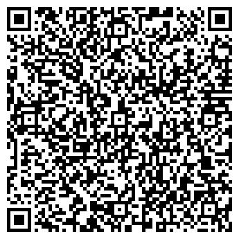 QR-код с контактной информацией организации Трак Центр, ООО