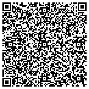 QR-код с контактной информацией организации Адамас-трейд, ЧП