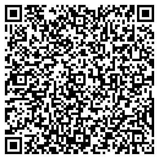 QR-код с контактной информацией организации ШКОЛА N 110, МОУ