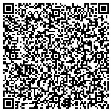 QR-код с контактной информацией организации М Сервис, ООО (M Service)