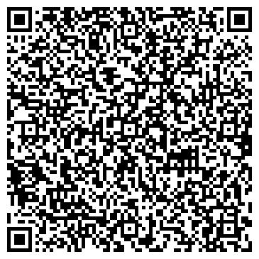 QR-код с контактной информацией организации Ст Марк (S T MARK), ООО