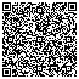 QR-код с контактной информацией организации ШКОЛА N 111, МОУ