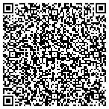 QR-код с контактной информацией организации Стиоми-Холдинг - Кернел група компаний, ООО