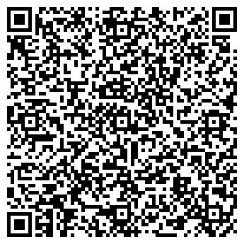 QR-код с контактной информацией организации Защита растений, ООО