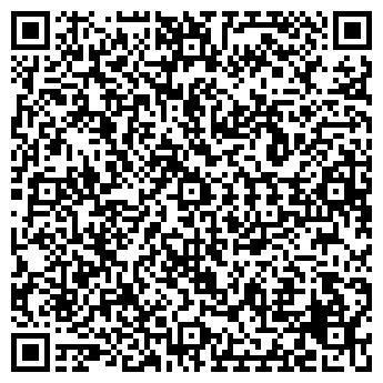 QR-код с контактной информацией организации Импекс (IMPEX), ООО