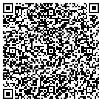 QR-код с контактной информацией организации Джиком, ЧП (Gcom)