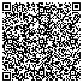 QR-код с контактной информацией организации Биогрунт,ООО