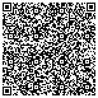 QR-код с контактной информацией организации КАЛЕО Про Лтд, ООО