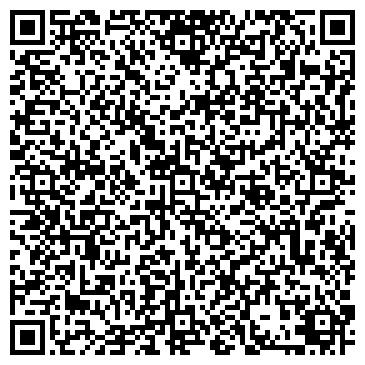 QR-код с контактной информацией организации Гарден Клаб, ООО