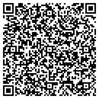 QR-код с контактной информацией организации ШКОЛА N 115, МОУ