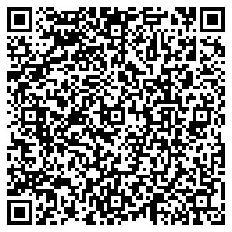 QR-код с контактной информацией организации ШКОЛА N 116, МОУ