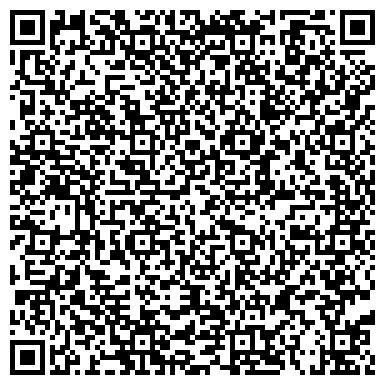 QR-код с контактной информацией организации Бердянская сельхозтехника, ООО