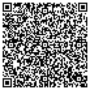 QR-код с контактной информацией организации Интерторф, ООО