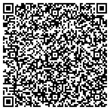 QR-код с контактной информацией организации Комплекс Центральный, ООО