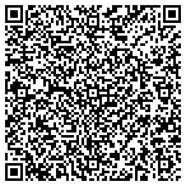 QR-код с контактной информацией организации Транс-Теком, Компания
