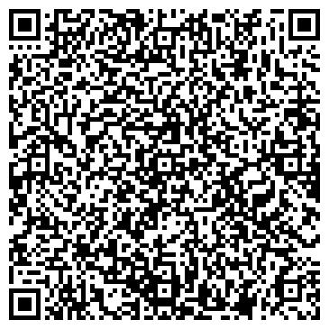 QR-код с контактной информацией организации Флория ТД, ООО