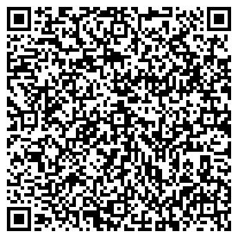 QR-код с контактной информацией организации Дизторг, ООО